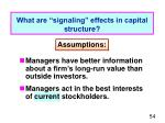 what are signaling effects in capital structure