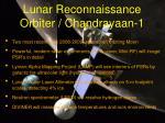 lunar reconnaissance orbiter chandrayaan 1