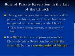 role of private revelation in the life of the church