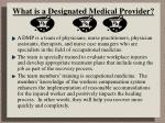 what is a designated medical provider