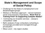 state s management and scope of social policy