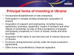 principal forms of investing in ukraine