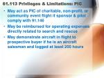 61 113 privileges limitations pic1