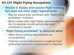 61 131 night flying exceptions