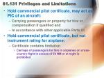 61 131 privileges and limitations