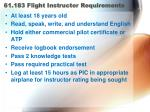 61 183 flight instructor requirements