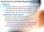 61 67 cat ii or iii pilot requirements