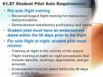 61 87 student pilot solo requirements1