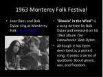 1963 monterey folk festival
