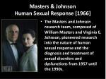 masters johnson human sexual response 1966