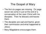 the gospel of mary1