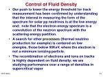 control of fluid density