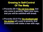 growing in self control of the body1