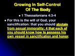 growing in self control of the body2