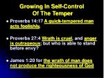 growing in self control of the temper
