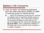 battery life concerns2