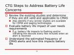 ctg steps to address battery life concerns