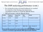 the dsp analyzing performance cont