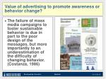 value of advertising to promote awareness or behavior change