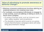 value of advertising to promote awareness or behavior change2