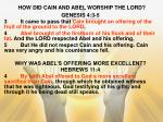 how did cain and abel worship the lord