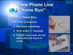 new phone line home run2