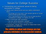values for college success