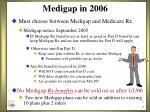 medigap in 2006