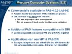 mercury computer systems 1 2