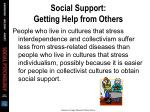 social support getting help from others1