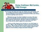sister kathleen mcconkie 1992 ensign
