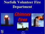 norfolk volunteer fire department