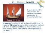 10 c naval power