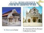 12 13ct romanesque1