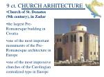 9 ct church arhitecture1