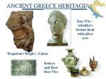 ancient greece heritage