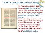 first books printed in croatian