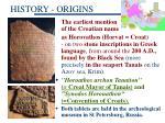history origins