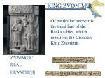 king zvonimir