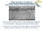 the baska tablet