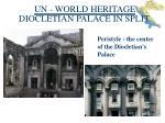 un world heritage
