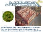 un world heritage1