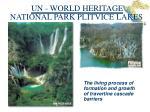 un world heritage2