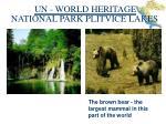 un world heritage3