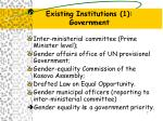 existing institutions 1 government