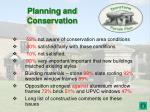 planning and conservation