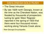 dahlonega gold rush