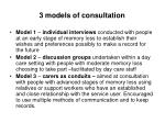 3 models of consultation