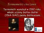 termometry cieczowe1