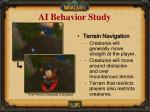 ai behavior study1